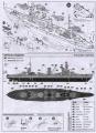 Обзор Звезда 1/350 линкор Марат 1941 г.