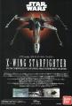Обзор Bandai 1/72 X-Wing starfighter
