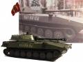 Скиф 1/35 САУ 2С1 Гвоздика ДНР, Новороссия - ИДУ НА ВЫ