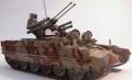 Meng 1/35 Телохранитель танков БМПТ Терминатор