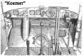 Ogurets Projekt 1/72 Артиллерийский тягач Коминтерн
