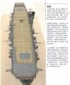 Fujimi 1/700 IJN Taiho