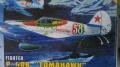 Звезда 1/72 P-40 Tomahawk