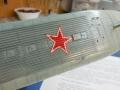 Звезда 1/72 Ми-26 69 желтая - Афганский