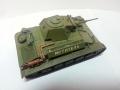 MiniArt 1/35 Т-70М