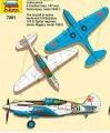 Звезда 1/72 P-40B Tomahawk (Попытка номер 2 )