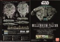 Bandai 1/144 Millennium Falcon - The Force Awakens
