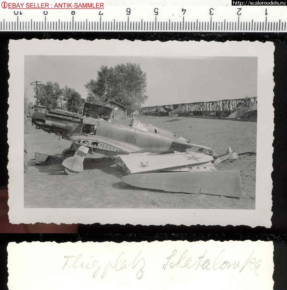 #1219200/ Trumpeter 1/32 МиГ-3 - Истребитель А....(#9426) - обсуждение Закрыть окно