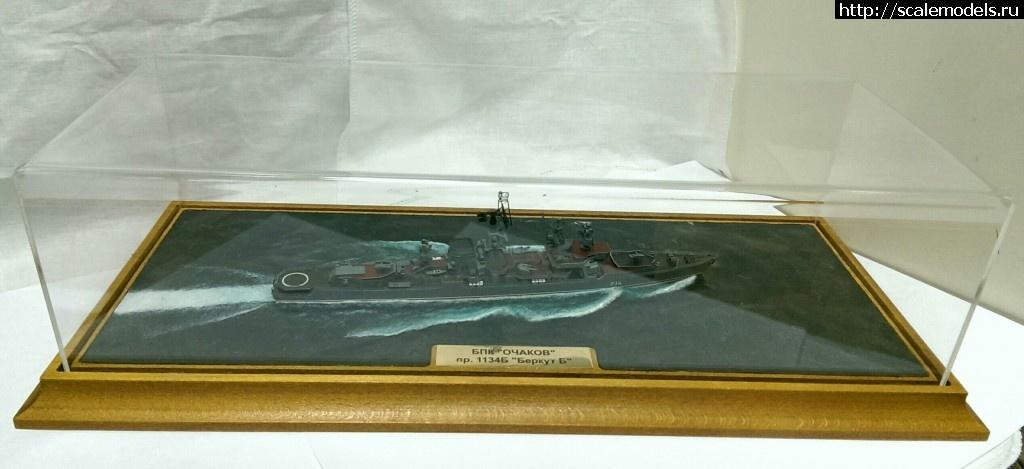 Короб под модель корабля - Модель-Сервис Закрыть окно