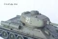 Dragon 1/35 T-34-85 обр. 1944 года