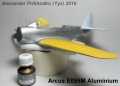 GWH 1/48 Douglas TBD-1 Devastator