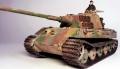 Tamiya 1/35 Sd.Kfz 182 - Бенгальский тигр
