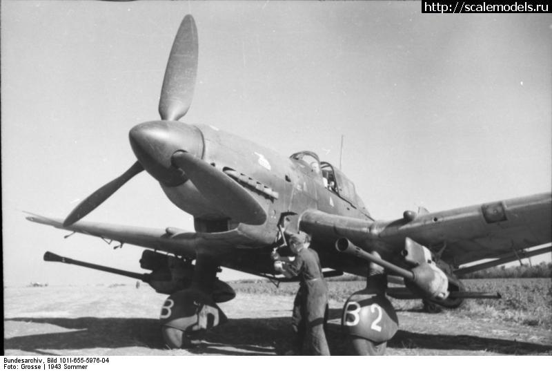 #1225777/ Моделист 1/72 Junkers Ju87G-1 Stuka(#9510) - обсуждение Закрыть окно