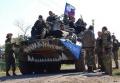 Trumpeter 1/35 БТР-80 Православный Джихад ВСН, ДНР