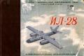 Альбом основных видов, схем и чертежей Ил-28