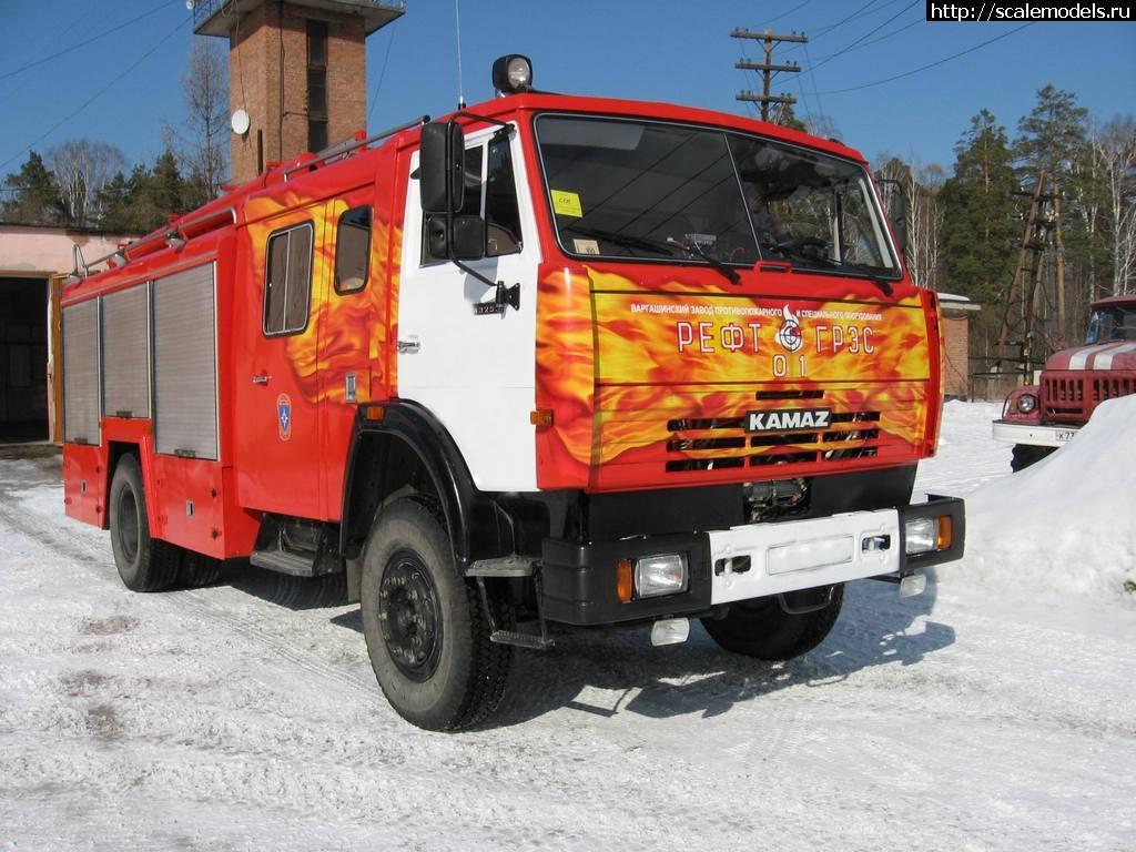 #1233670/ Walkaround Пожарная автоцистерна АЦ-4...(#9894) - обсуждение Закрыть окно