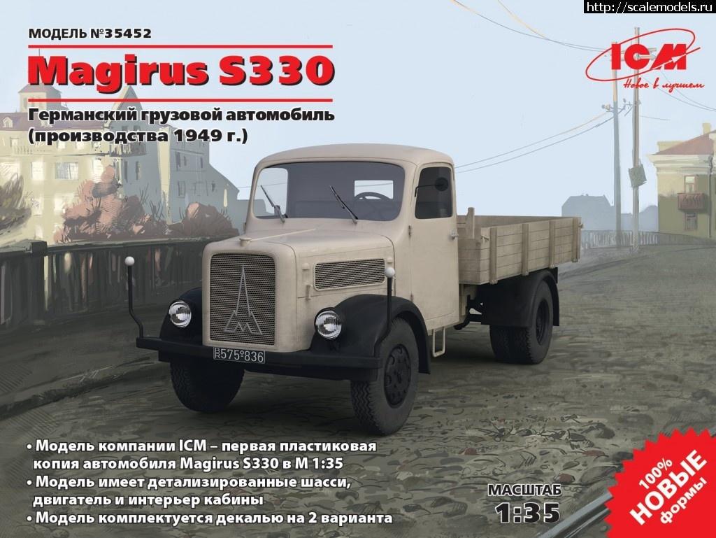 Рендеры ICM 1/35 Magirus S330, Германский грузовой автомобиль (производство 1949 г.) Закрыть окно