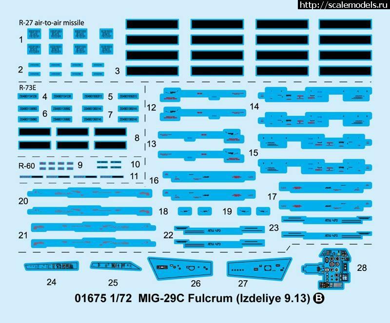 Анонс Trumpeter 1/72 MIG-29С Fulcrum [Izdelie 9.13] Закрыть окно
