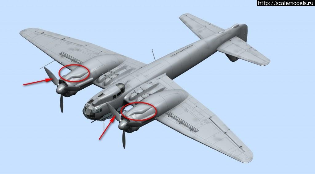 #1241499/ Ju 88A-4, Германский бомбардировщик І...(#9973) - обсуждение Закрыть окно