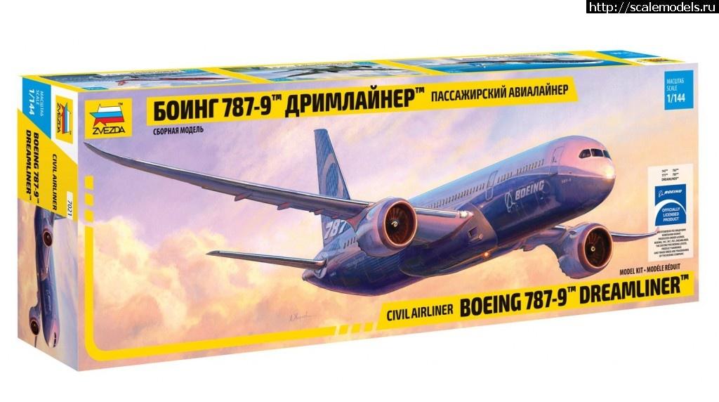 Звезда Boeing 787-9 1/144 Закрыть окно