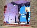 XVI-я ежегодная Международная выставка-конкурс, Клуб ТМ, ЦДМ
