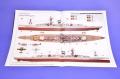 Обзор Trumpeter 1/350 Admiral Graf Spee - тяжелый крейсер
