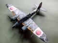 Hasegawa  1/48 Kawasaki Ki-45 Kai Tei