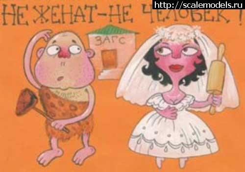 Поздравление с днём свадьбы с приколом
