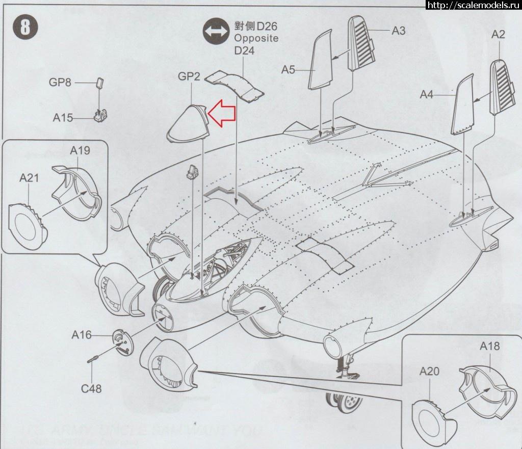 #1246657/ Анонс Kitty Hawk - 1/48 XF5U test shot(#9130) - обсуждение Закрыть окно