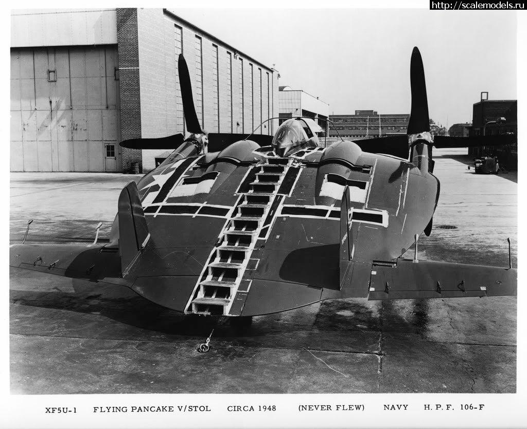#1246664/ Анонс Kitty Hawk - 1/48 XF5U test shot(#9130) - обсуждение Закрыть окно