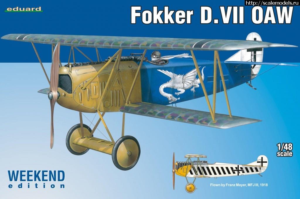 Eduard Fokker D.VII OAW в масштабе 1/48 в варианте Weekend Edition Закрыть окно