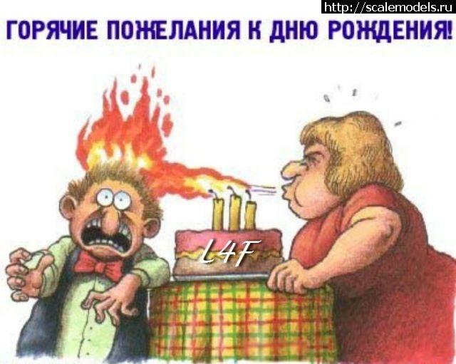 Поздравление пенсионеру с днем рождения прикольные