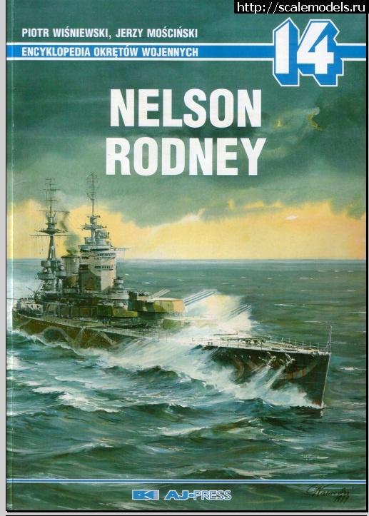 """#1250954/ HMS """"Centurion"""",1/700. Закрыть окно"""