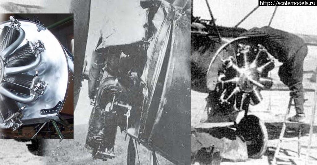 #1255742/ Eduard 1/48 Fokker Dr.I Josef  Jacobs...(#9827) - обсуждение Закрыть окно