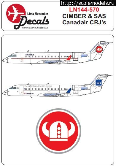Декали а/к SAS для модели CRJ-200 в масштабе 1/72 и 1/144. Закрыть окно
