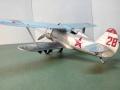 ICM 1/48 И-153