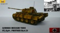 Звезда 1/72 Pz.Kpfw. V Ausf. D Panther