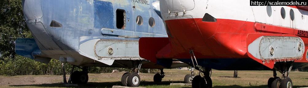 #1257819/ Анонс НеОмега 1/72 конверсия Ми-14(#10141) - обсуждение Закрыть окно