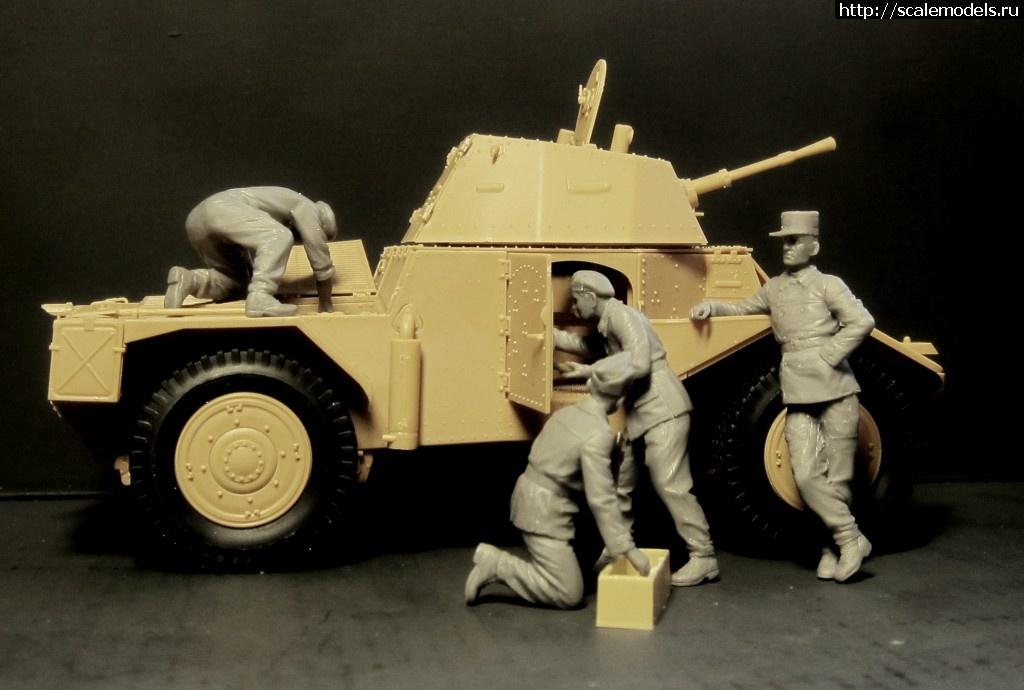 Анонс ICM 1/35 Французский экипаж бронеавтомобиля (1940 г.) Закрыть окно