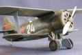 ICM 1/48 И-153 Чайка