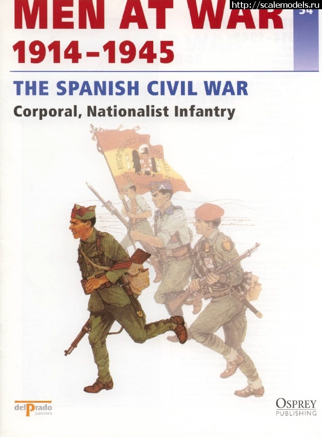 a history of the spanish civil war from 1936 to 1939 From 1936 to 1939, in the war torn world of the spanish civil war, proponents of every major intellectual, economic, political, and philosophical movement of the 20th century came together for what most believed was to be an epic battle.
