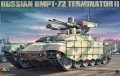 Анонсы БТТ от Tiger Model