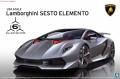 Обзор Aoshima 1/24 Lamborghini Sesto Elemento