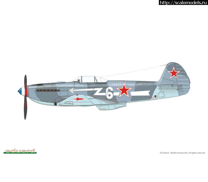 Перевыпуск Як-3 от Eduard в 1/48 Закрыть окно