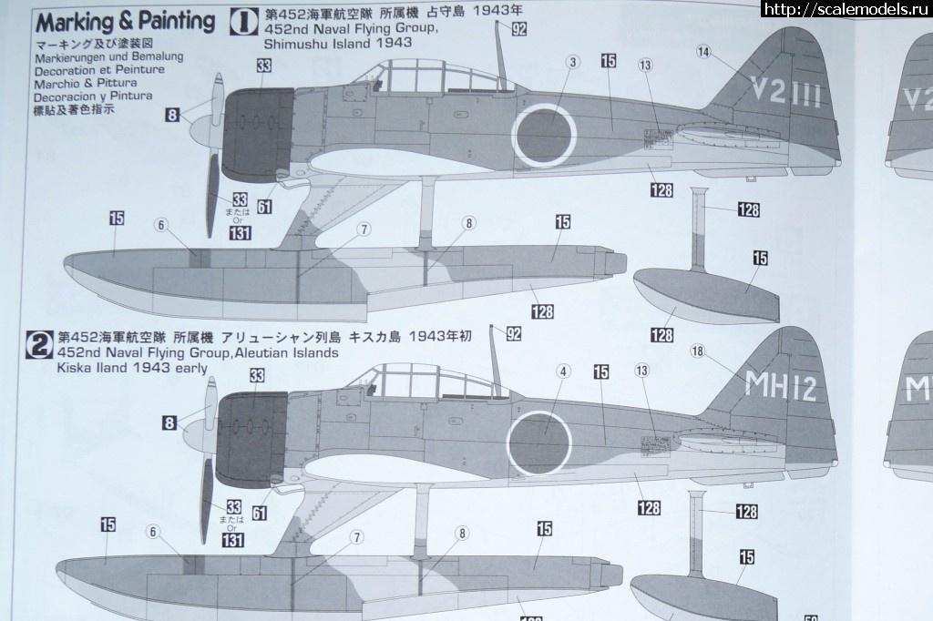 #1277516/ Hasegawa A6M2-N Rufe 1/48 - ГОТОВО Закрыть окно