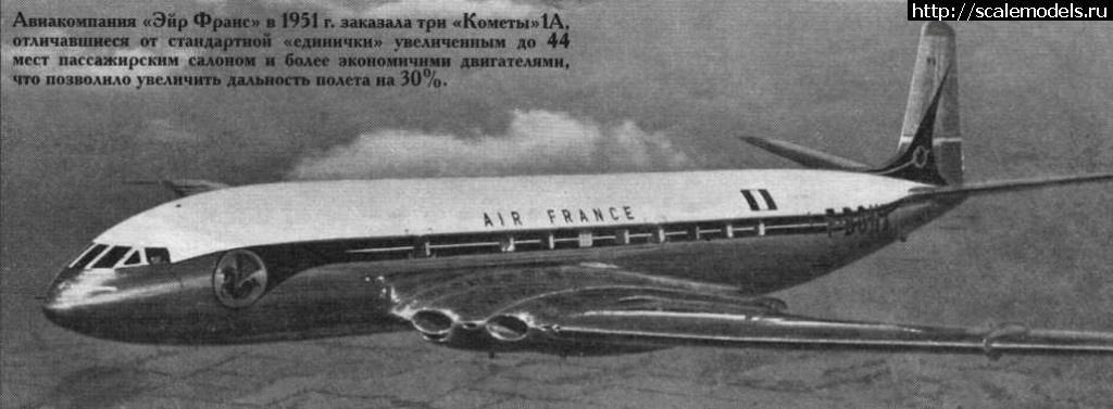 #1284115/ Oбзор Ташигрушка 1/96 Caмолёт F 357 ...(#10204) - обсуждение Закрыть окно