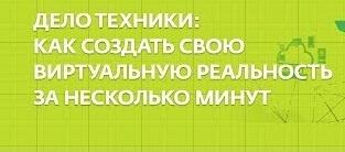 #1289851/ Обновление ScaleModels.ru - оценка Н...(#10555) - обсуждение Закрыть окно