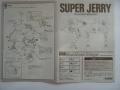 Обзор Wave/Maschinen krieger 1/20 SUPER JERRY / GIGANT FLON