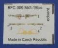 Обзор Eduard 1/72 Mig-15bis Member Edition the Bunny Racer