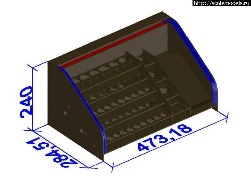 #1291765/ Малогабаритный органайзер для химии ...(#10281) - обсуждение Закрыть окно